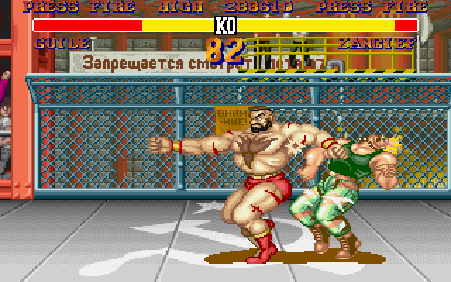 81600-street-fighter-ii-dos-screenshot-zangief-taking-an-advantages