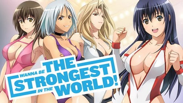 Wanna Be the Strongest in the World Logo