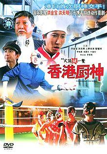Osaka Pro Wrestling Restaurant - Movie Poster