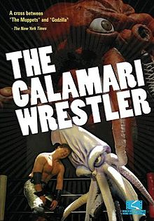 The Calamari Wrestler - Movie Poster