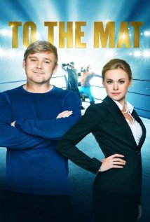To the Mat - Movie Poster